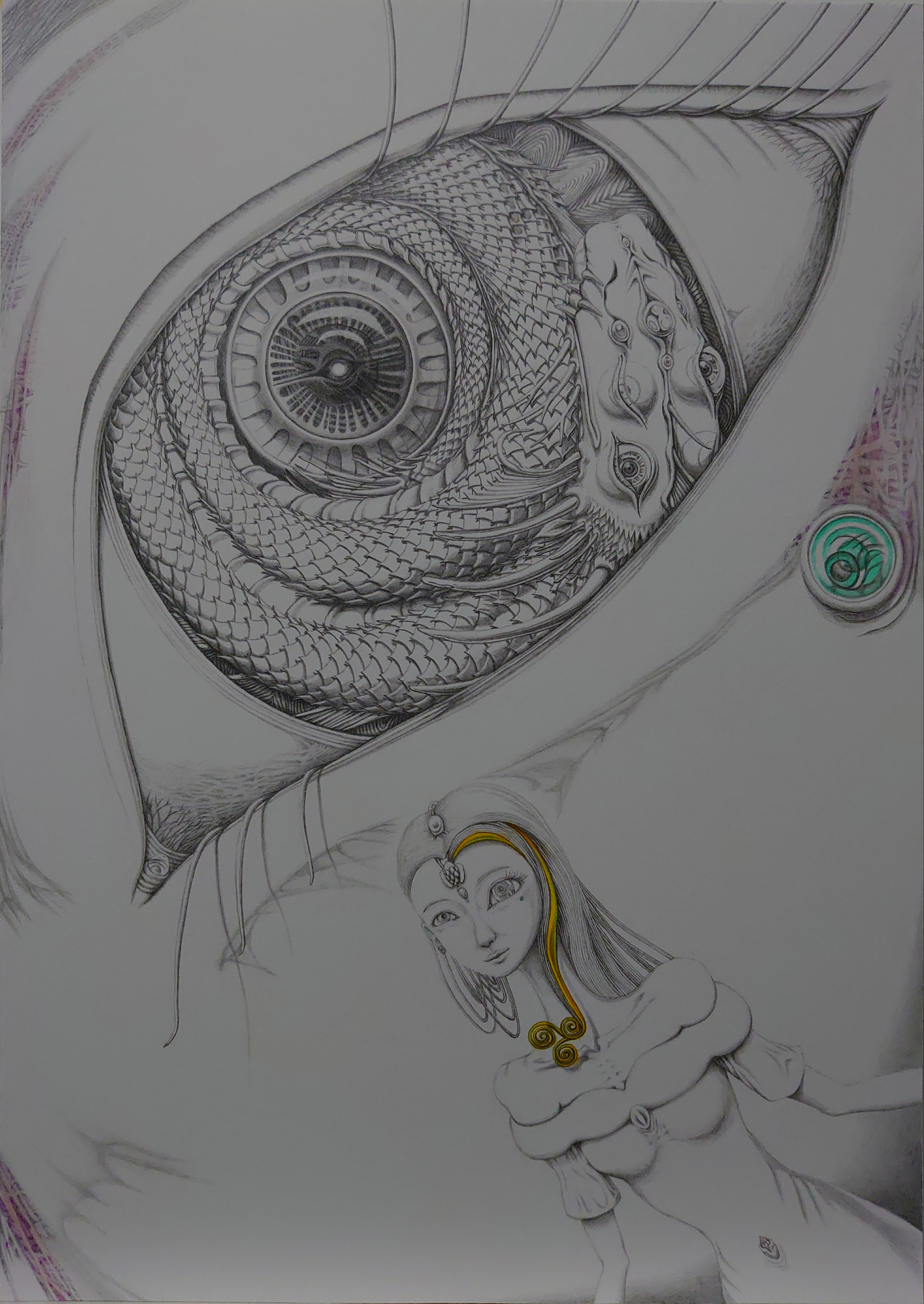 瞳の中に龍を飼う少女