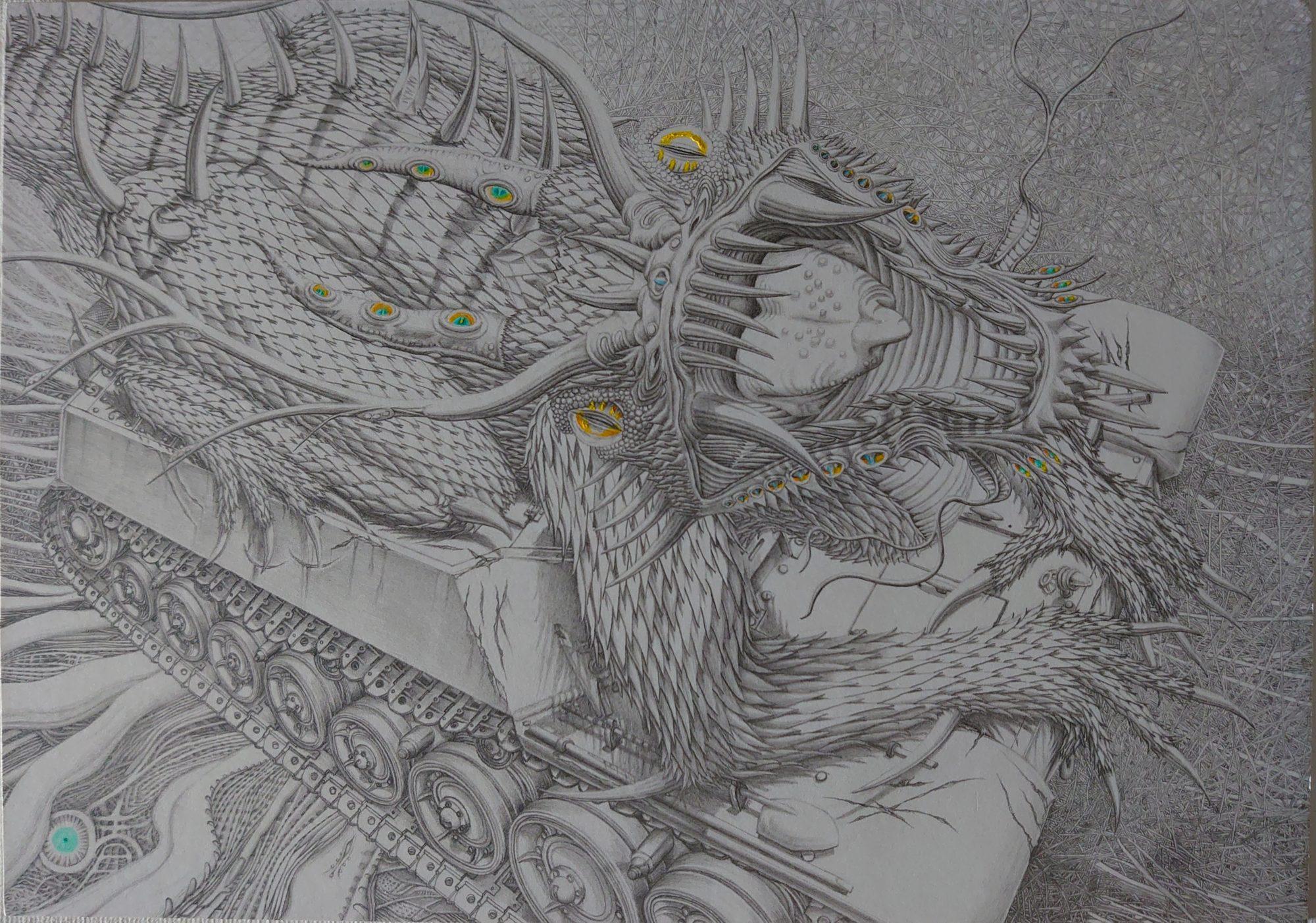 ドラゴン戦車[地球のモノノ怪達 #2]